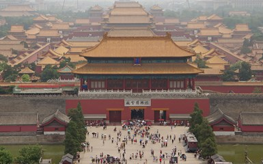 Image for: Forbidden City