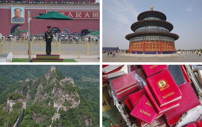 holidays to china - beijing