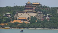 5900 Summer Palace & Old Palace