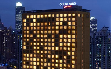 Courtyard by Marriott - Shanghai Accommodation