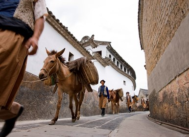 Naxi Tour - China